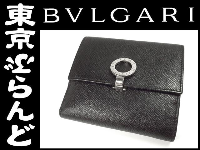 ブルガリ レザー Wホック財布 ロゴクリップ 黒