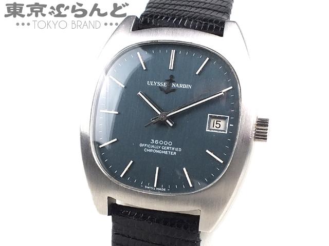 ユリスナルダン ハイビート 36000 メンズ腕時計 6