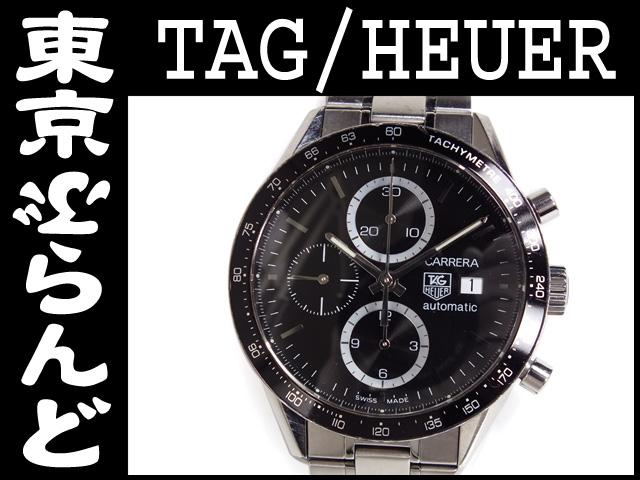 1円タグホイヤーカレラクロノCV2010-3メンズ腕時計SS