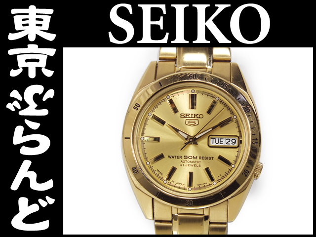 セイコー5 メンズ腕時計 7S26-03C0 ゴールド