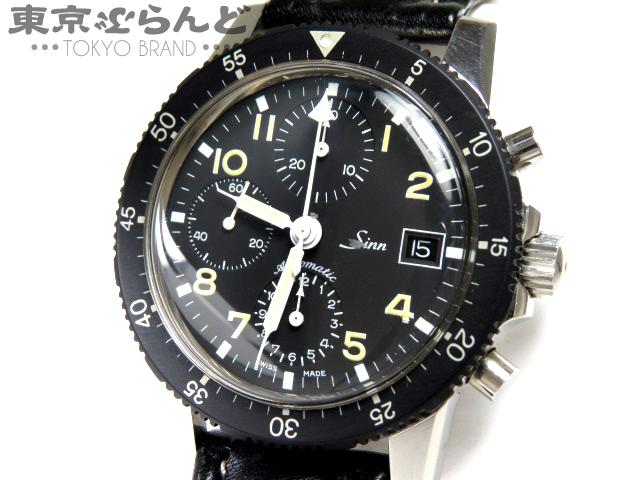 1円 ジン Sinn クロノグラフ メンズ時計 AT ジャンク