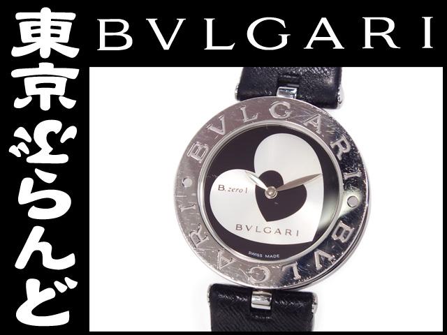 ブルガリ B-Zero1 腕時計 ハート 黒文字盤 BZ30S