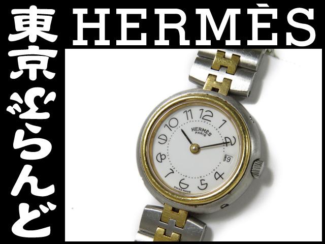 エルメス プロフィール レディース腕時計 コンビ QZ