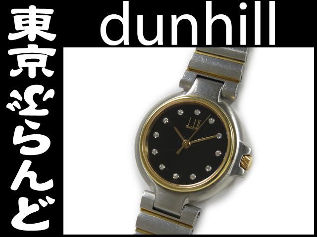 ダンヒル ミレニアム レディース腕時計12Pダイヤ 黒