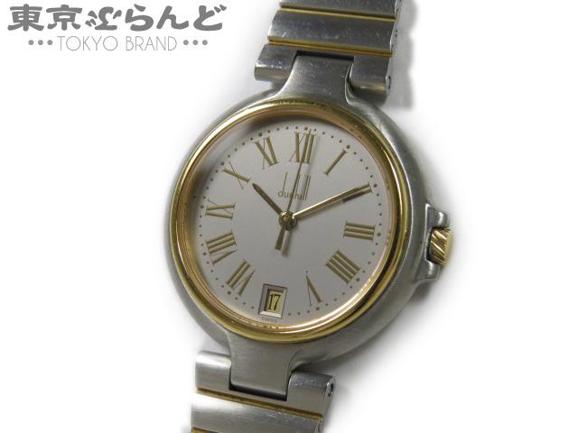 1円 ダンヒル ミレニアム コンビ ボーイズ腕時計 QZ