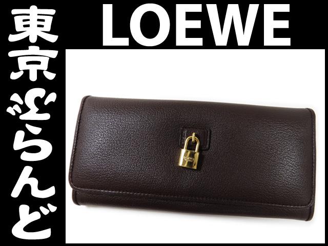 ロエベ(LOEWE) レザー 二つ折り長財布 ブラウン