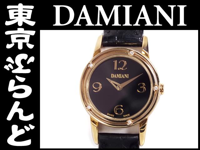 ダミアーニ Dサイド レディース時計 K18YG 5Pダイヤ