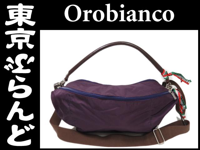 オロビアンコ ナイロン 2WAYショルダーバッグ 紫