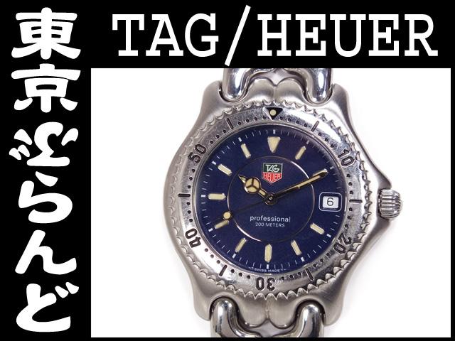 タグホイヤープロフェッショナル200mメンズ腕時計