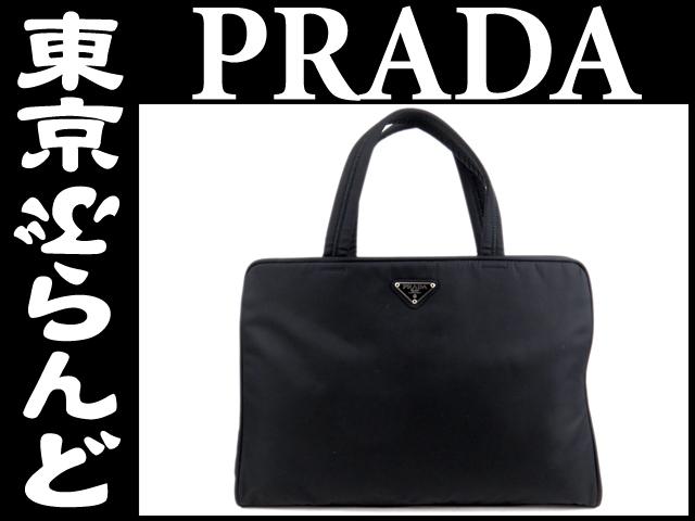 プラダ ブリーフケース 書類鞄 バッグ ナイロン 黒