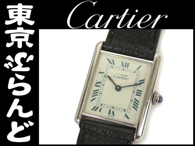 カルティエ マストタンクヴェルメイユ 腕時計 Qz