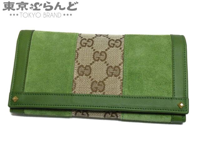 グッチ 二つ折り長財布 GG柄 スエード 緑 未使用