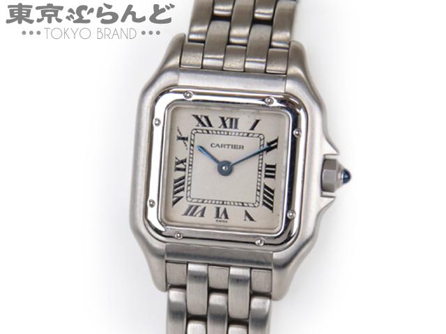 カルティエ パンテールSM レディース腕時計 QZ10 LW