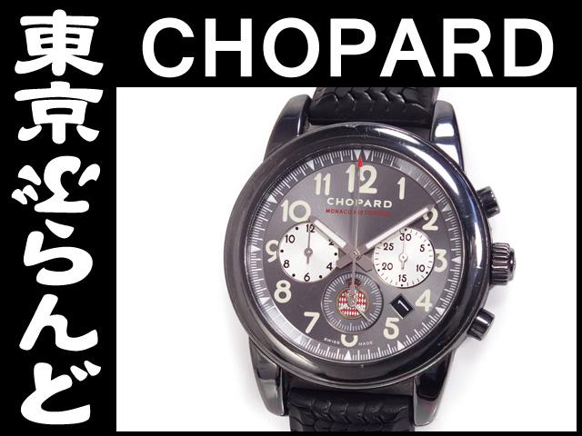 ショパール モナコグランプリ メンズ時計 8472 限定