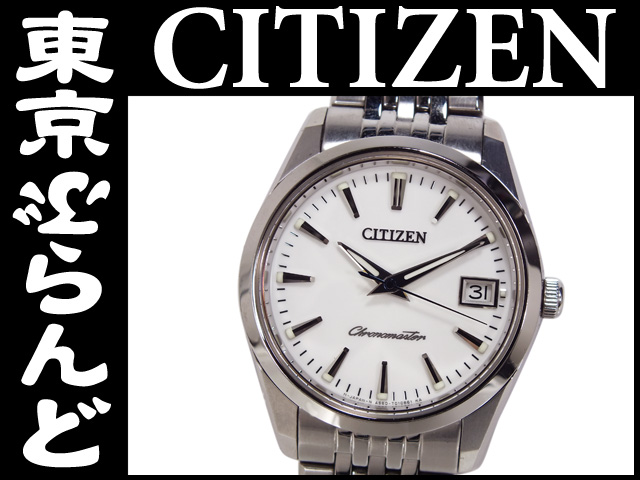 ザ・シチズン メンズ腕時計 A660-T006591 Qz 8