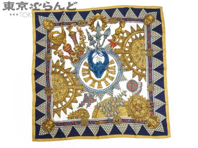 エルメス シルクスカーフ カレ 首長達の金 金×青1