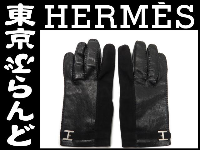 エルメス メンズレザーグローブ手袋 8 1/2 黒 冬G