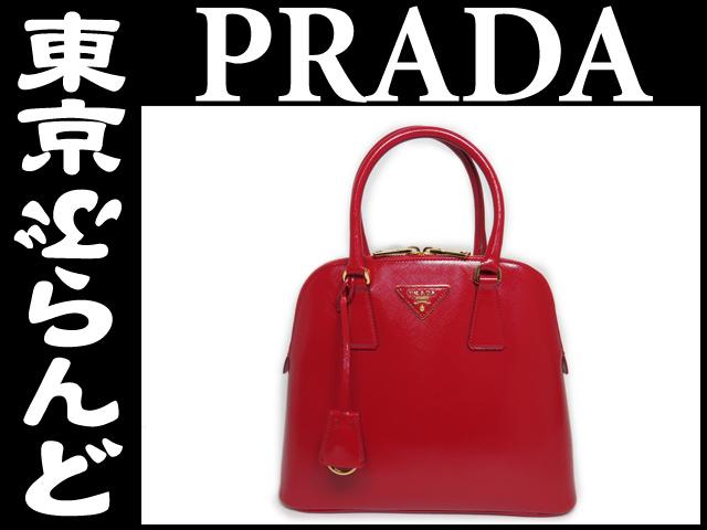 プラダ サフィアノ 2WAYバッグ 赤 BL0909 未使用