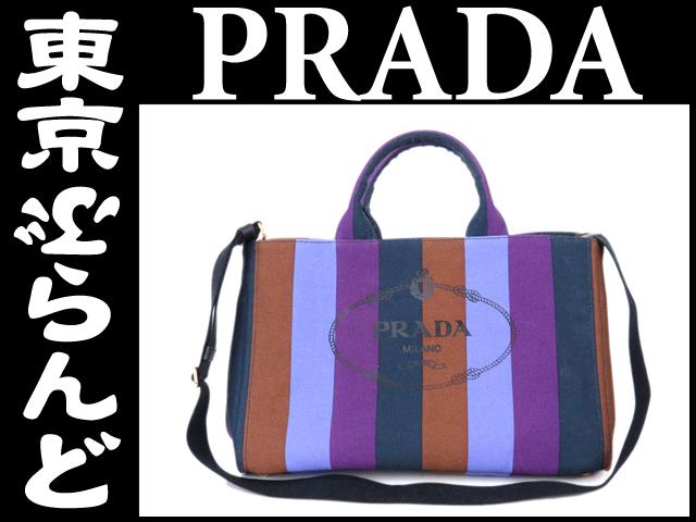 プラダ カナパ 2WAYトートバッグ キャンバス 紫 新品