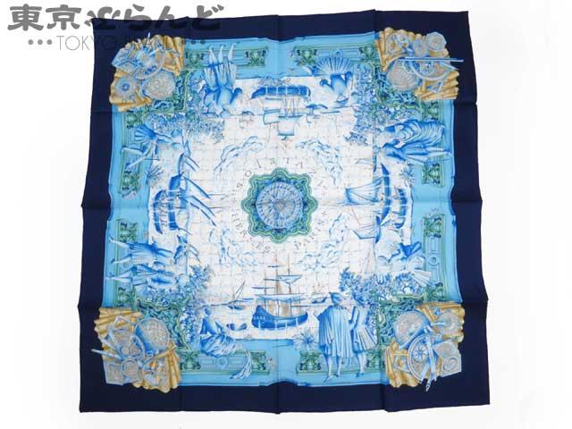 エルメス シルク スカーフ カレ アスレホ ブルー系1