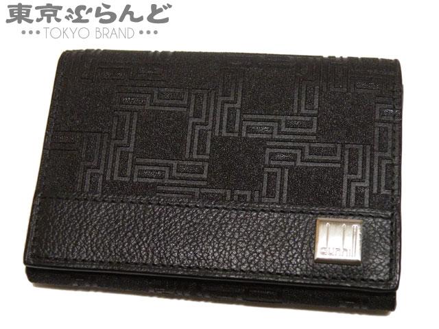 ダンヒル カードケース ディーエイト 黒 未使用PH
