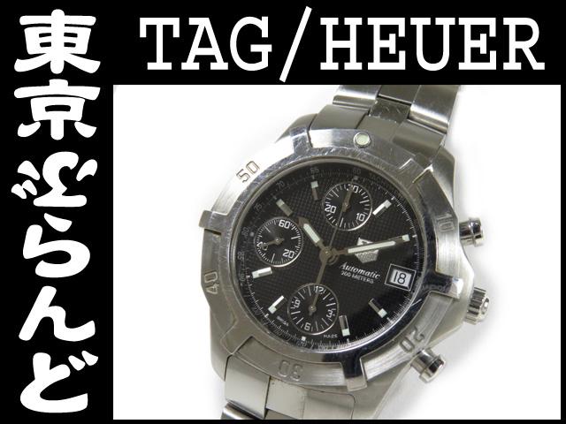 タグホイヤー2000エクスクルーシブルクロノ腕時計