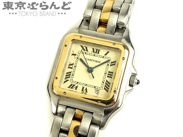 カルティエ パンテールMM1ロウボーイズ腕時計