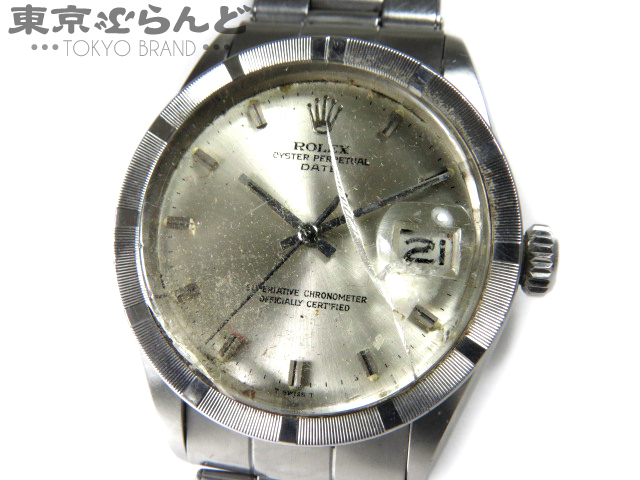 1円 ロレックス 1501 パーペチュアルデイト時計不動品