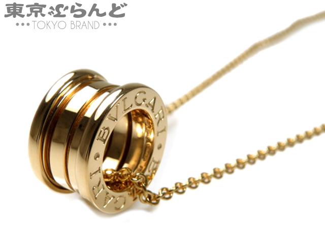ブルガリ B-zero1 ネックレス K18YG 仕上済ゴールド