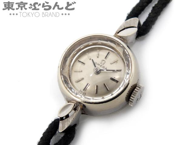 1円オメガレディース腕時計不動ジャンクアンティーク