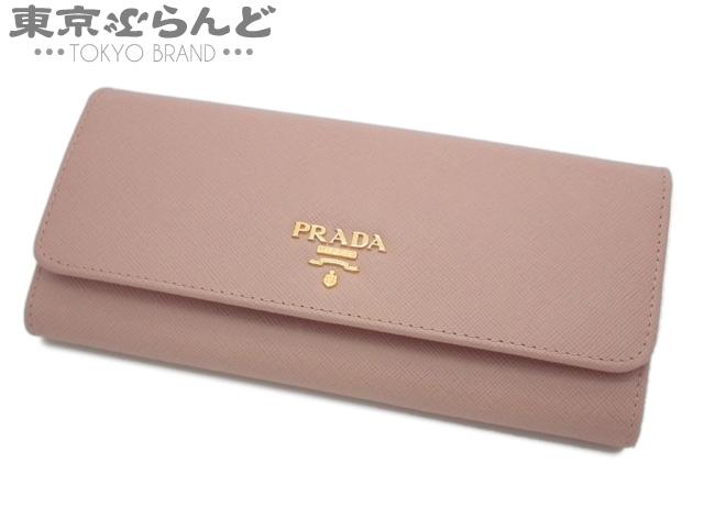 プラダ サフィアノ 二つ折り長財布 ピンク 未使用