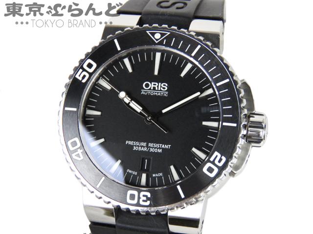 オリス アクイス デイト ダイバーズメンズ腕時計6