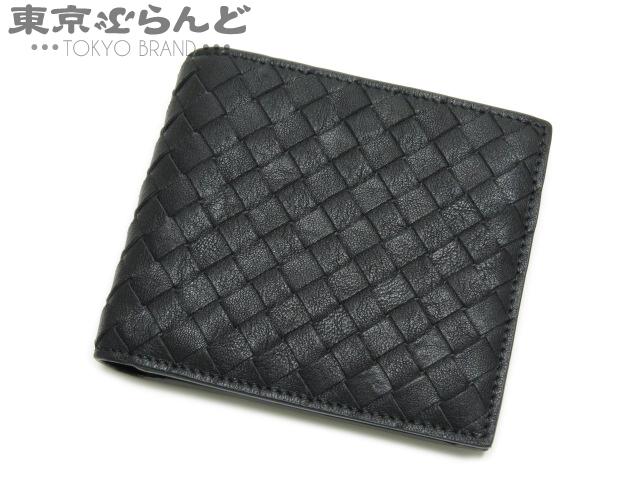 ボッテガ イントレ レザー 二つ折り財布 黒 未使用