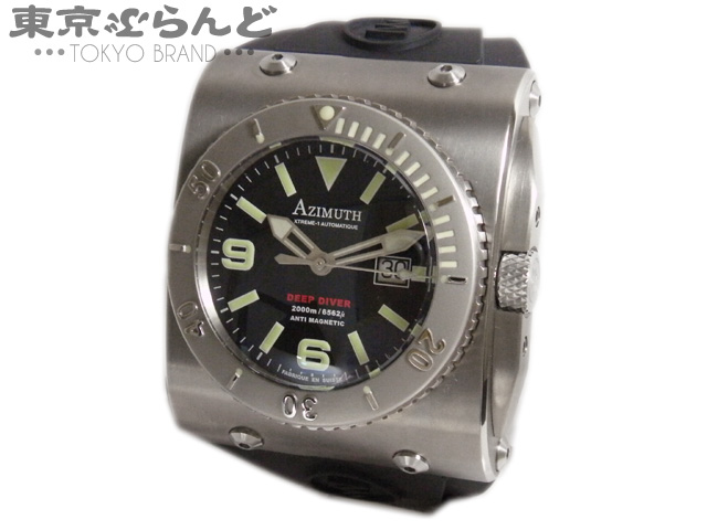 アジムート エクストリーム1ディープダイバー 腕時計
