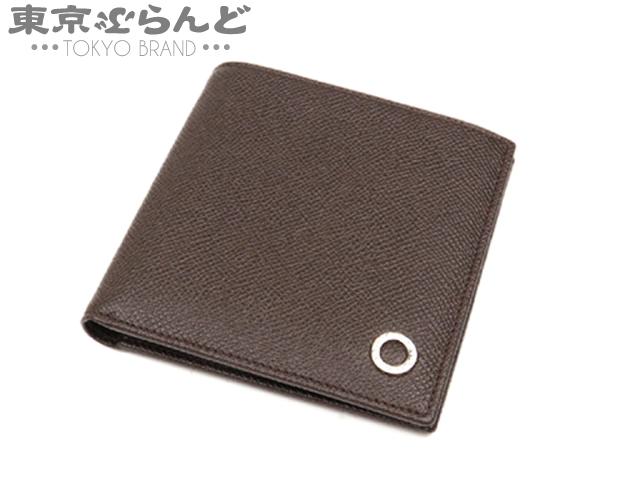 ブルガリ 二つ折り札入れ 財布 レザー ブラウン 2