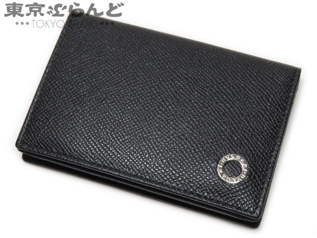 ブルガリ BVLGARI 名刺入れ カードケース 黒 30400