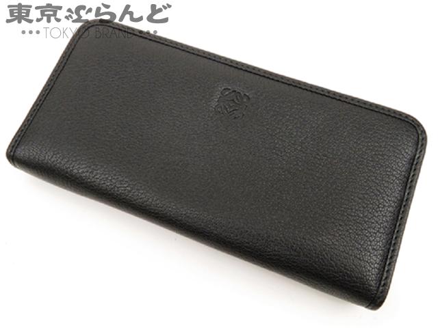 ロエベアマソナジップラウンドファスナー財布レザー