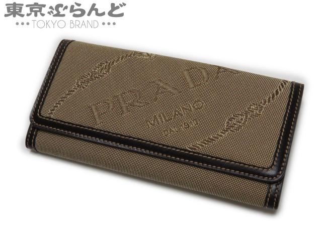 プラダ 二つ折り長財布 ロゴジャガード 未使用
