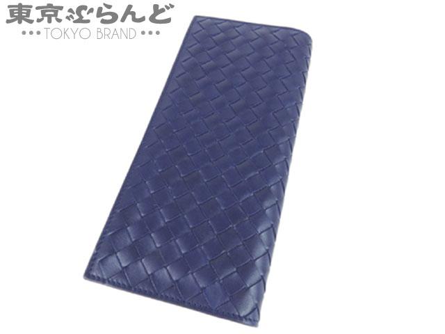 ボッテガ イントレ レザー 二つ折り長財布 札入れ紺