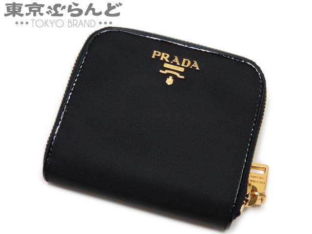 プラダPRADAコンパクトジップ財布ナイロン黒1M0522