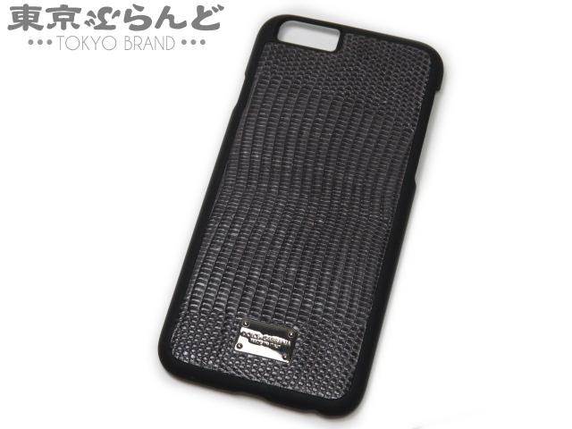 ドルガバ D&G iphone6 アイフォンケース グレー