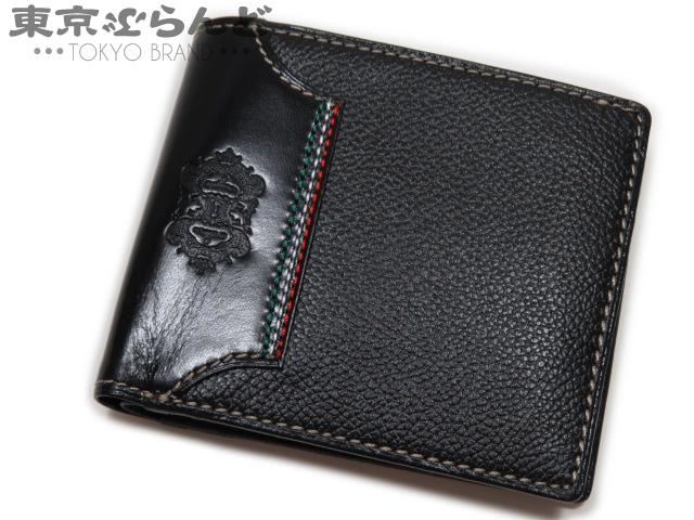 オロビアンコ 二つ折り財布 レザー 黒 未使用