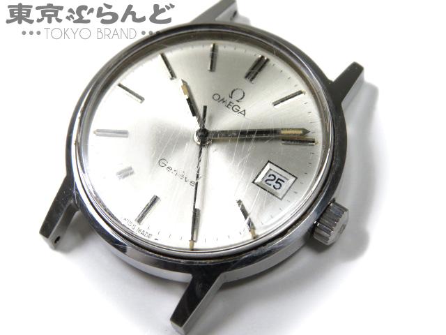 1円 オメガ ジュネーブ メンズ腕時計アンティーク手巻