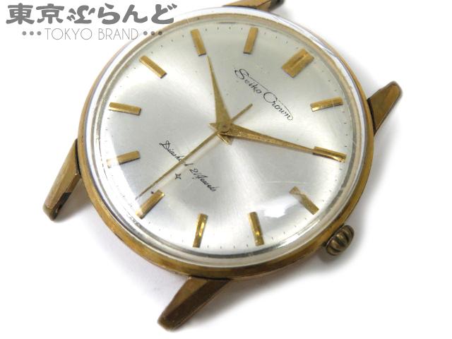 1円 セイコー クラウン ダイアショック メンズ腕時計