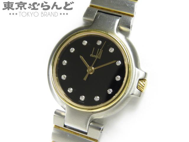 1円 ダンヒル ミレニアム レディース腕時計12Pダイヤ
