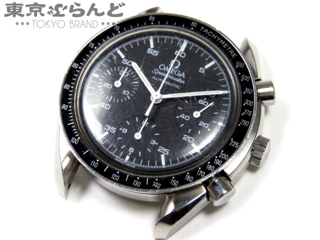1円オメガ スピードマスター 3510-50 メンズ腕時計 AT