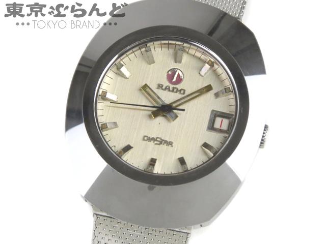 1円 ラドー ダイヤスター デイト腕時計アンティークAT