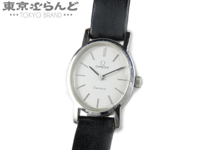 1円 オメガ ジュネーブ 手巻 腕時計 アンティーク