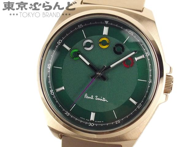ポールスミス ファイブアイズホリゾンタル 腕時計1