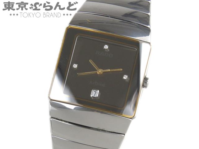 1円 ラドー シントラ セラミック 152.0332.3 腕時計